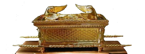Ark of the covenant revealed a very british problem of a leaky church roof could be about to give the world the chance to glimpse the legendary ark of the covenant publicscrutiny Images
